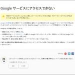 YouTubeアカウントの停止と復活!!!