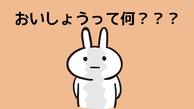 s,lgfくぇ@pぐぇrぐぇr