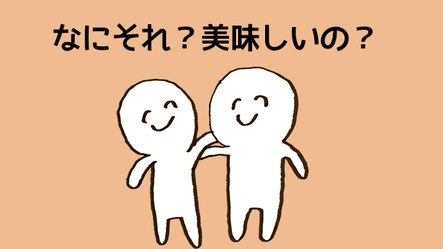 wrsぐぇrgふぇrgwrgwr