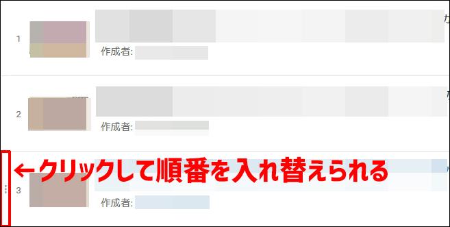 gfりjうぇぎお34j34gh345g35