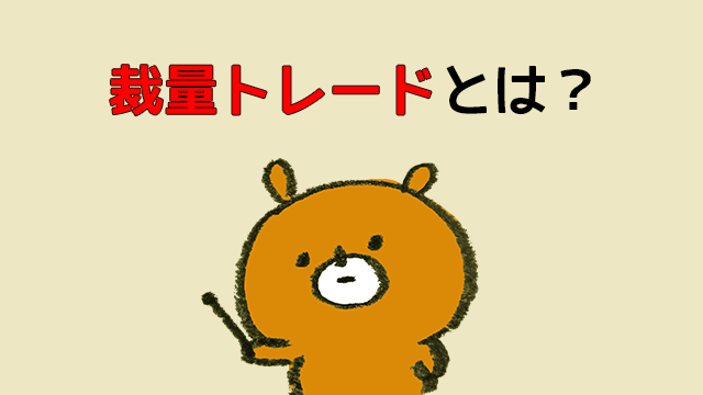 wg3hy35じゅ564う765