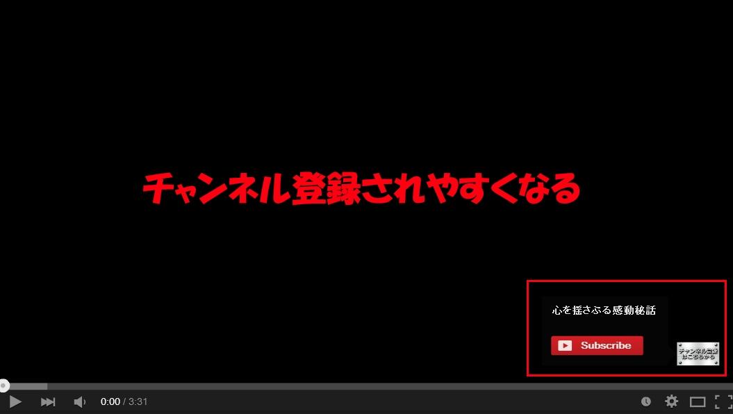 変え アイコン 方 チャンネル youtube